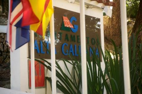 Apartamentos Alta Galdana - фото 14