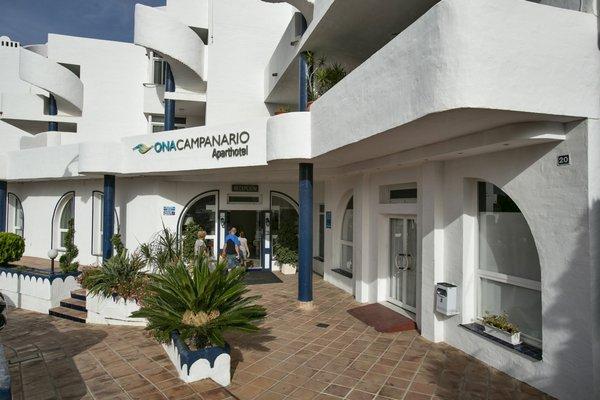 Aparthotel Ona Campanario - фото 22