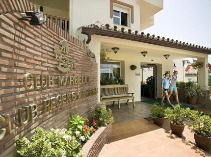 Crown Resorts Club Marbella - фото 20