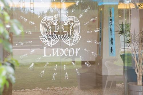 Luxor - фото 17