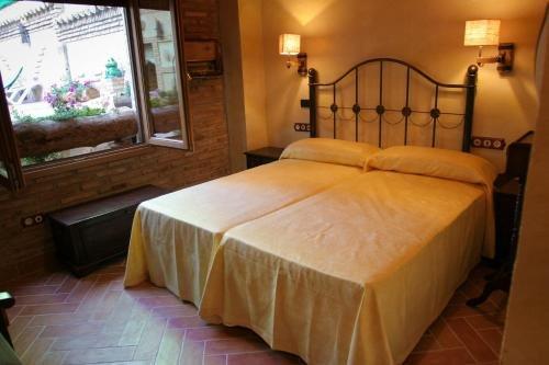 Casa Rural Capricho del Valle - фото 50