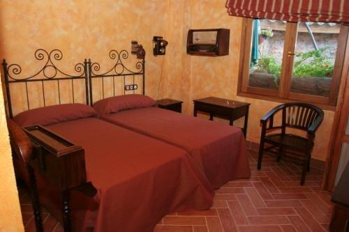 Casa Rural Capricho del Valle - фото 5