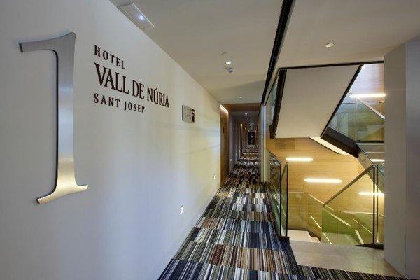 Hotel Vall de Nuria - фото 15