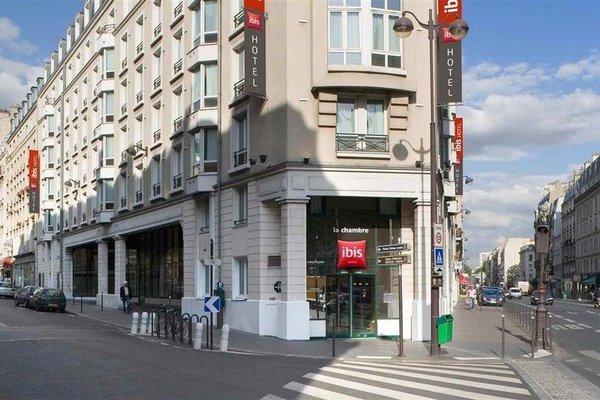 ibis Paris Gare du Nord Chateau Landon 10eme - фото 3