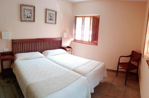 Apartamentos Rurales Casa Marcelo II - фото 2