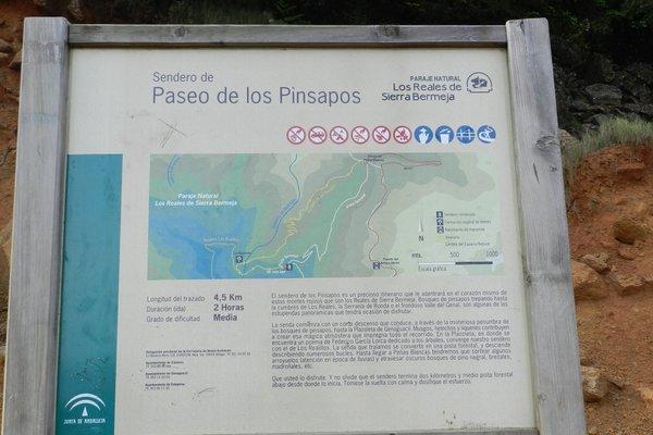 Casas Rurales Jardines del Visir - фото 15