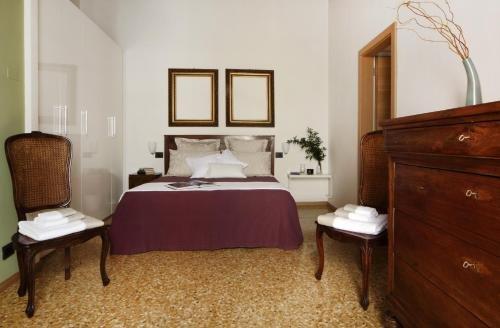 Residenza Roccamaggiore - фото 23