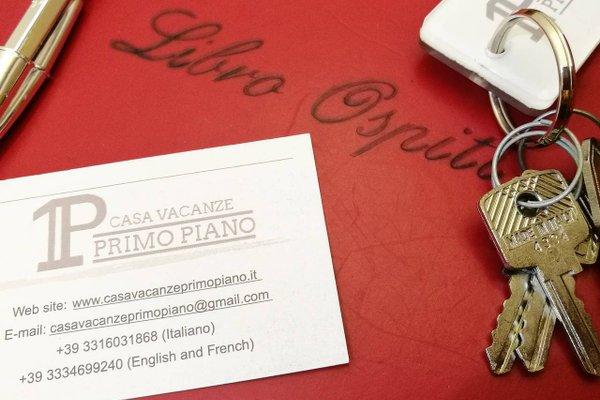 Casa Vacanze Primo Piano - фото 16