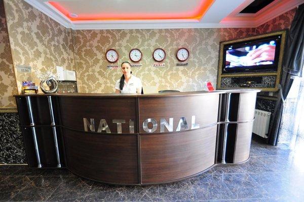 National Hotel - фото 11
