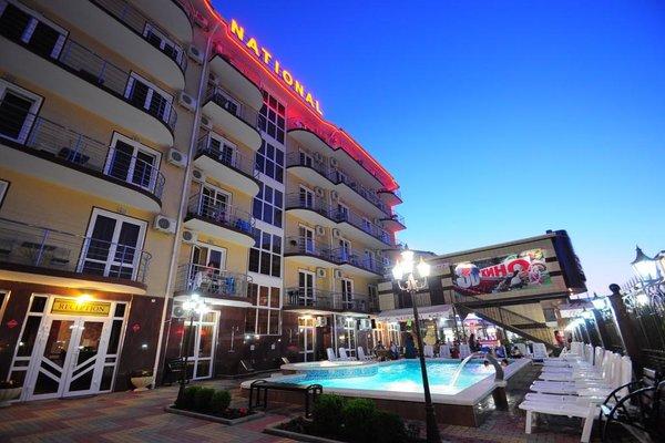 National Hotel - фото 21