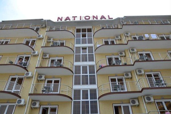 National Hotel - фото 22