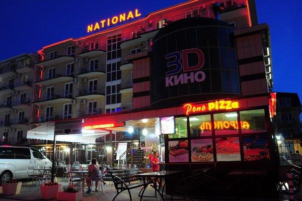 National Hotel - фото 9