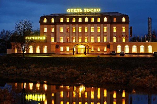 Отель Тосно - фото 23