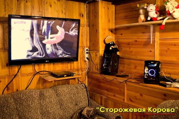 Гостиница «Storozhevaya Korova», Мичуринское