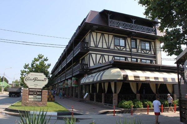 "Отель ""Chalet-Provence"" - фото 27"