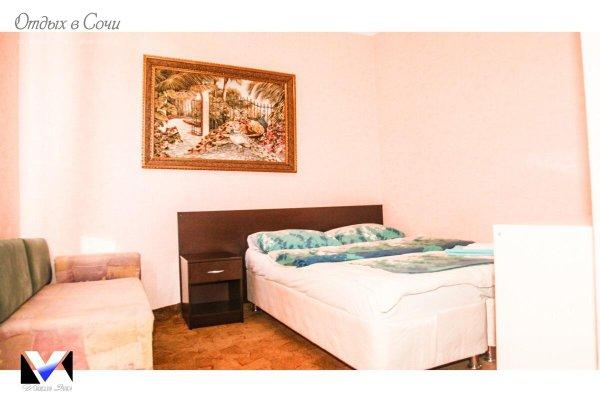 Mini Hotel Faina - фото 2
