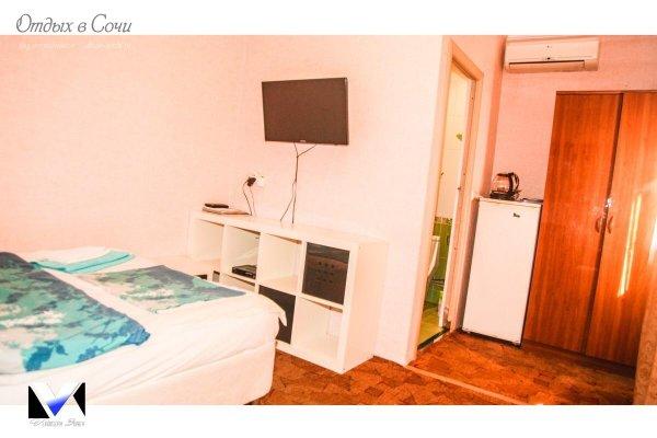 Mini Hotel Faina - фото 7