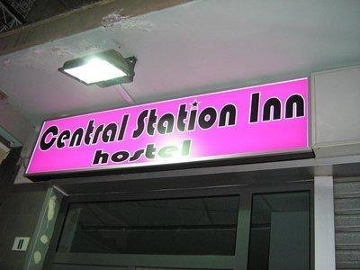 Central Station Inn - фото 11