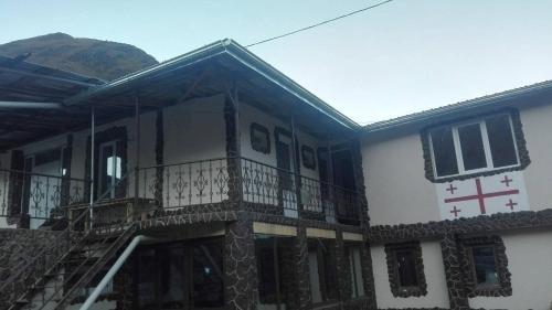 Guest House Sabauri - фото 11