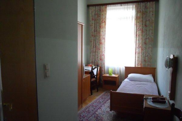 Hotel Pension Stadtpark - фото 2