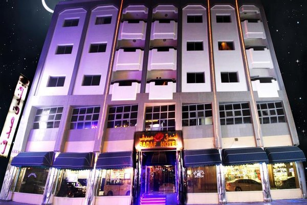 Sadaf Hotel - фото 50
