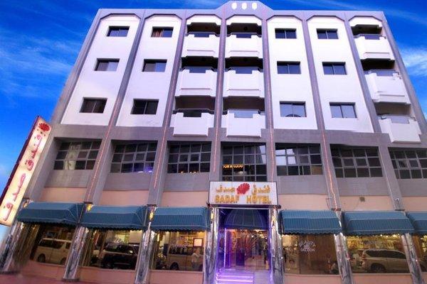 Sadaf Hotel - фото 23