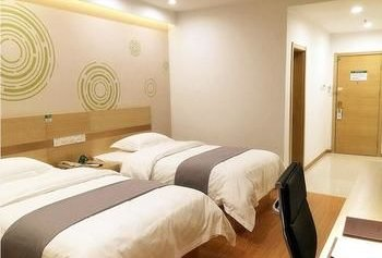Greentree Inn Shanghai Jingan Xinzha Road Business Hotel