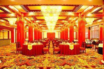 Jianguo Qianmen Beijing - фото 19