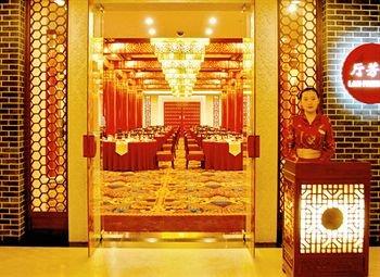 Jianguo Qianmen Beijing - фото 5