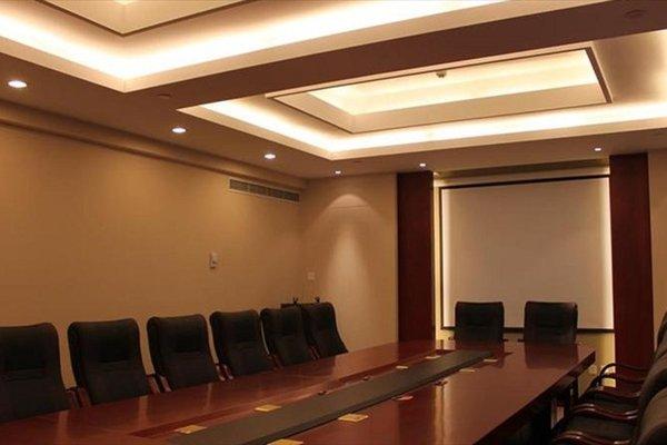 GreenTree Inn BeiJing XueQing Road Business Hotel - фото 20