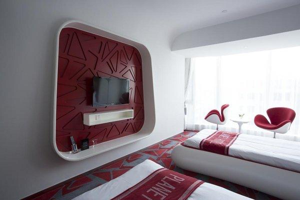 Guangzhou Planet Hotel - фото 50