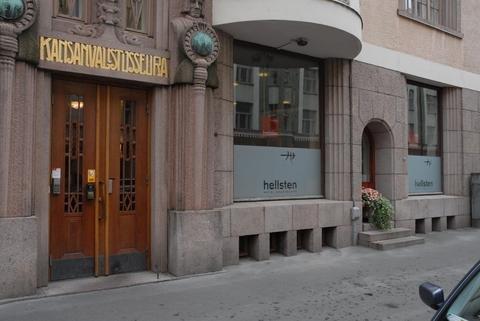Hellsten Helsinki Parliament - фото 20
