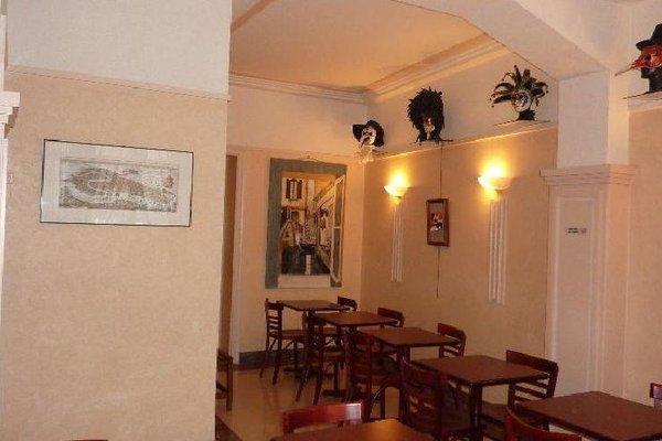 Hotel Saint Maurice - фото 13
