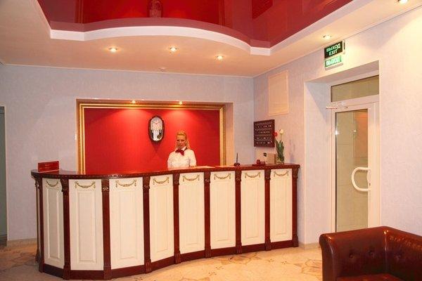 Ruda Hotel - фото 20