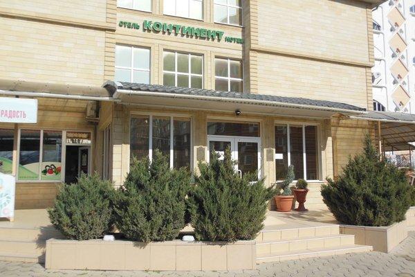 Отель Континент на Крылова - фото 1