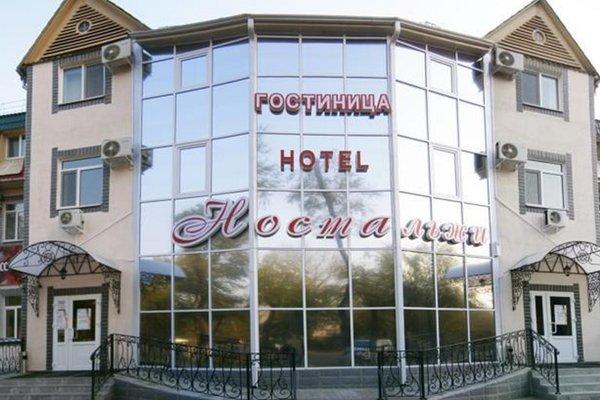 Отель Ностальжи - фото 23