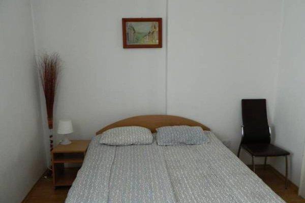 Vitosha 104 Apartment - фото 2