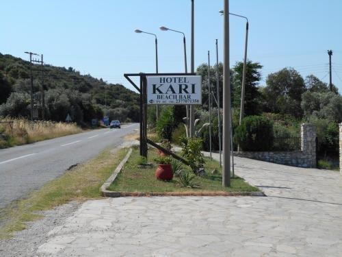 Kari - фото 38