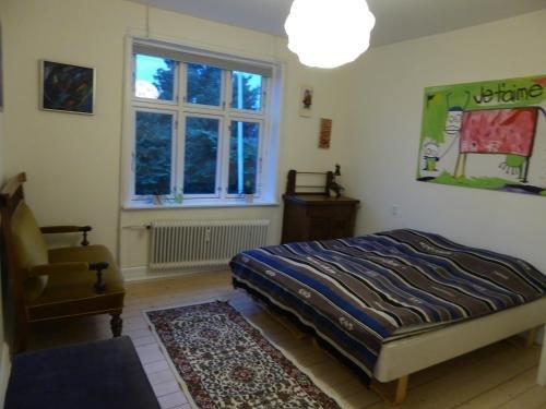 Aalborg Holiday Apartment - фото 1