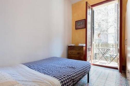 Sagrada Familia Apartment Balcony - фото 2