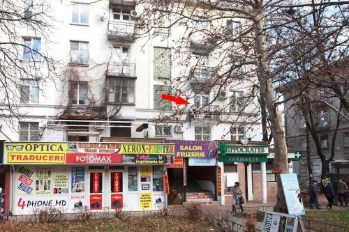 Chisinau Centre Apartments - фото 23