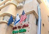 Отзывы Sea Side Hotel
