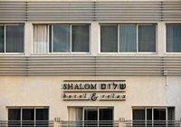 Отзывы Shalom Hotel & Relax — an Atlas Boutique Hotel