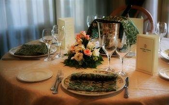 Orizzonte Acireale Hotel - фото 6