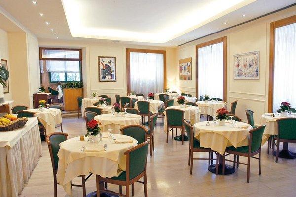 Hotel Europa & Concordia - фото 11