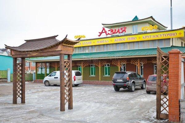 Hotel Asia - фото 16