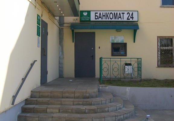 Hotel Nesterovo - фото 23