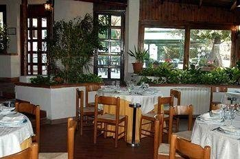 Hotel Cala Moresca - фото 12
