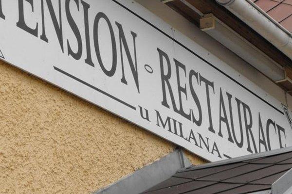 Pension U Milana - фото 1