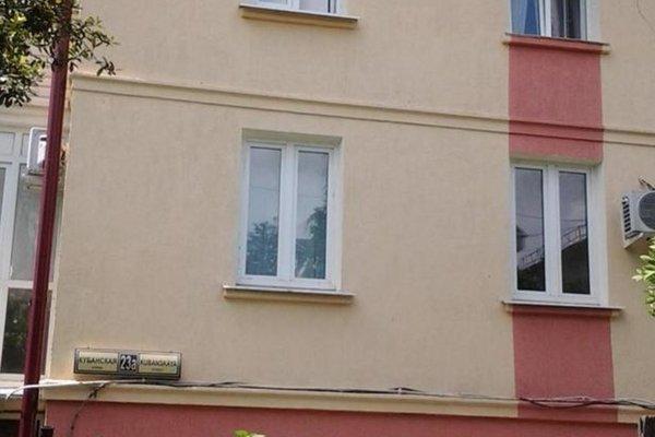 Kubanskaya Apartment - фото 36